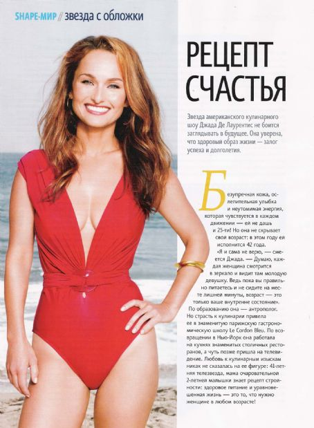 Giada De Laurentiis  Shape Magazine Pictorial February 2010