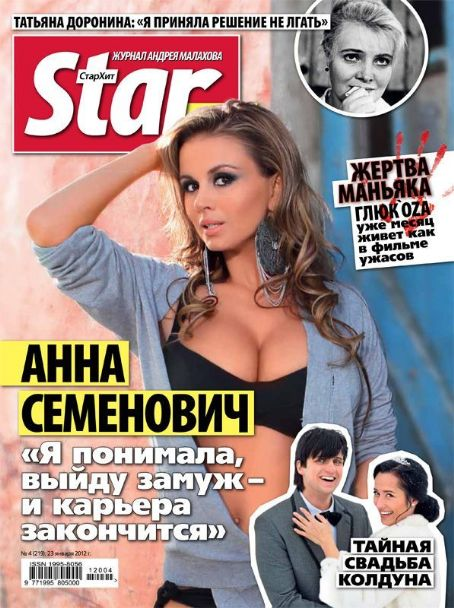 Anna Semenovich - Star Hits Magazine Cover [Russia] (23 January 2012)