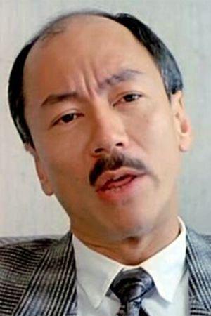 Dennis Chan dds