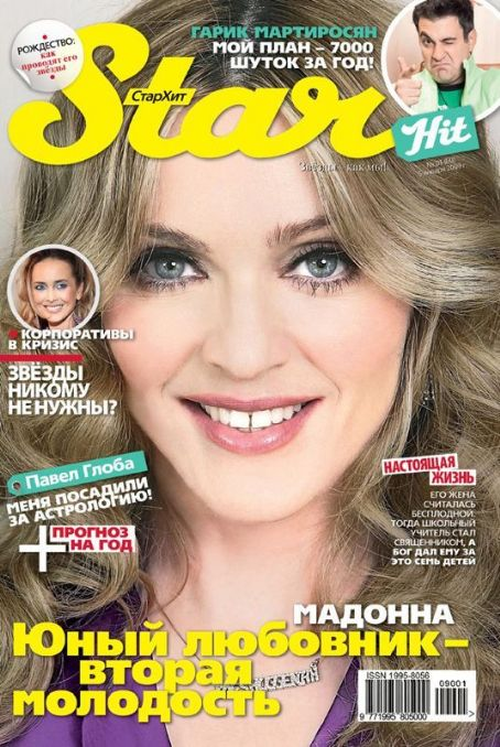 Madonna - Star Hits Magazine Cover [Russia] (5 January 2009)
