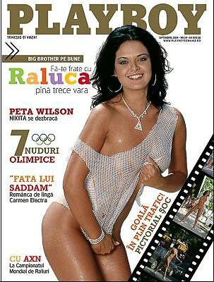 Raluca Lazarut - Playboy Magazine Cover [Romania] (September 2004)