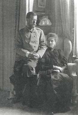 Tsarina Alexandra Nicholas Romanov and Alexandra Fyodorovna