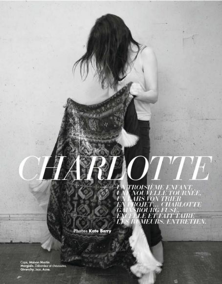Charlotte Gainsbourg Elle France April 2012