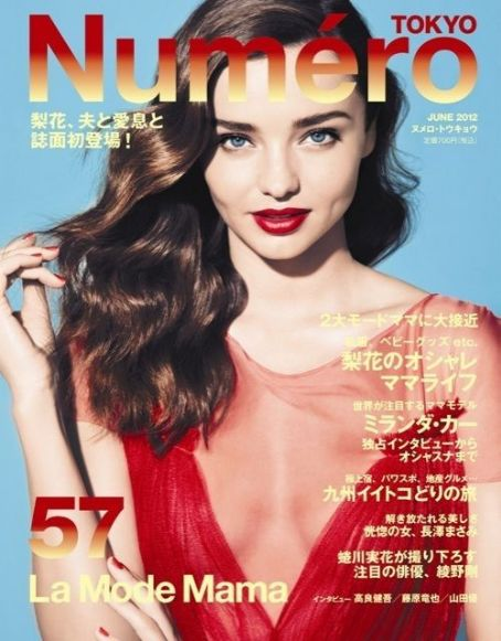 Miranda Kerr - Numero Magazine Cover [Japan] (June 2012)