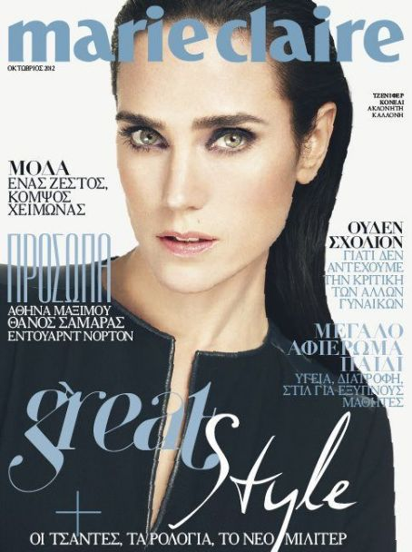 Jennifer Connelly - Marie Claire Magazine Cover [Greece] (October 2012)