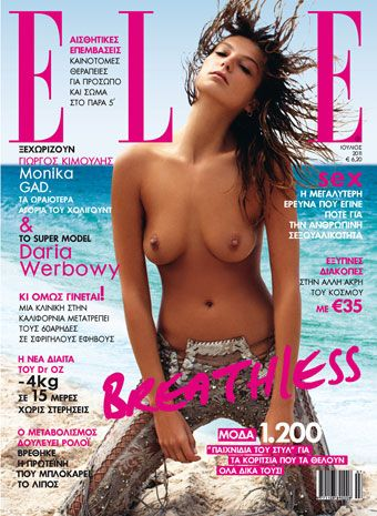 Daria Werbowy - Elle Magazine Cover [Greece] (July 2011)