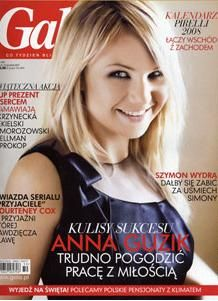 Anna Guzik - Gala Magazine Cover [Poland] (10 December 2007)