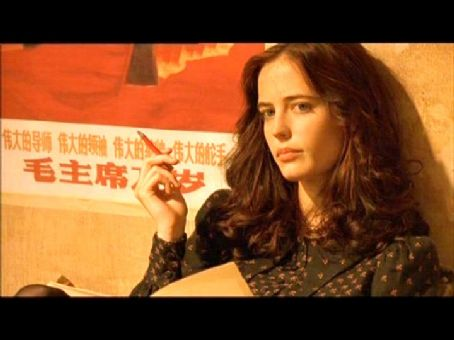 The Dreamers Eva Green