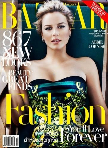 Abbie Cornish - Harper's Bazaar Magazine Cover [Thailand] (June 2011)