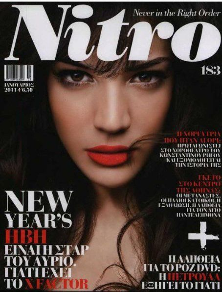 Ivi Adamou - Nitro Magazine Cover [Greece] (January 2011)