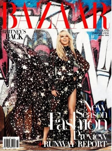 Britney Spears - Harper's Bazaar Magazine Cover [Thailand] (August 2011)