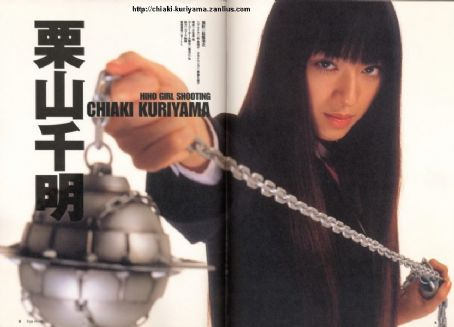 Kill Bill: Vol. 1 Chiaki Kuriyama in Kill Bill vol. 01 (2003)