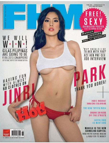 Jinri Park  Fhm Philippines August 2013
