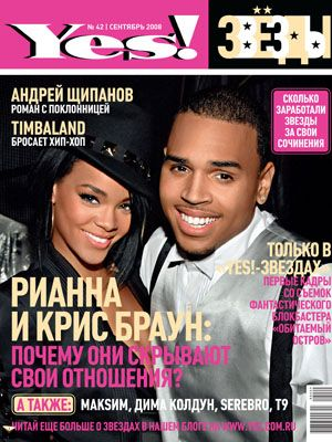 Rihanna, Chris Brown - Yes! Zvezdy Magazine Cover [Russia] (September 2008)