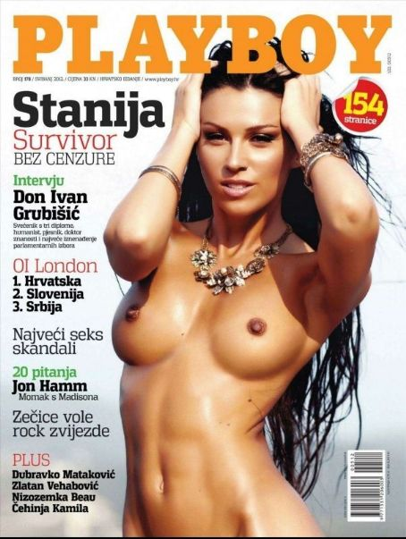 Stanija Dobrojevi? - Playboy Magazine Cover [Croatia] (May 2012)