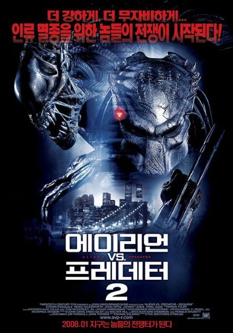 AVPR: Aliens vs Predator - Requiem Aliens vs. Predator: Requiem (2007)