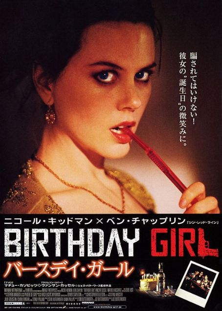 Birthday Girl  (2002)