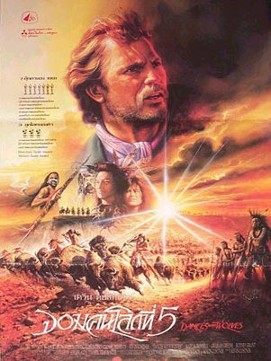 Dances with Wolves Dances With Wolves (1990)