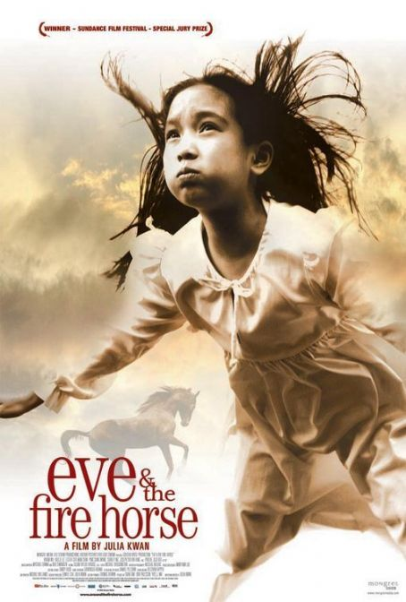 Eve and the Fire Horse  (2006)