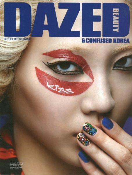 A Rum Jin - Dazed & Confused Magazine Cover [Korea, South] (June 2012)