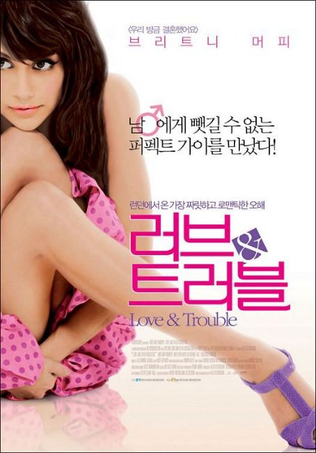 Love and Other Disasters  (2007)