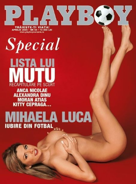 Mihaela Luca - Playboy Magazine Cover [Romania] (April 2004)