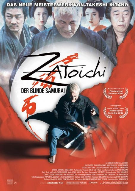The Blind Swordsman: Zatoichi  (2004)