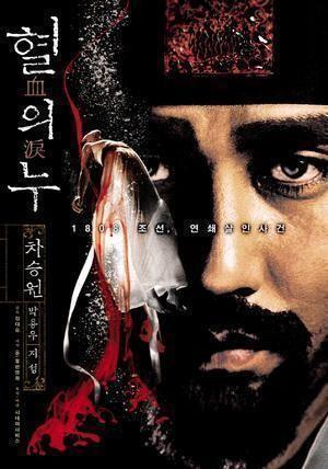 korean drama and movies:) 6npuiyp9roxdordy