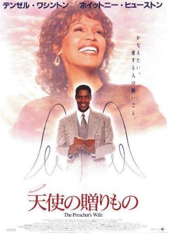 The Preacher's Wife The Preacher's Wife (1996)