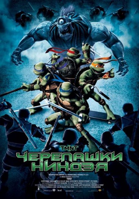 TMNT Teenage Mutant Ninja Turtles (2007)