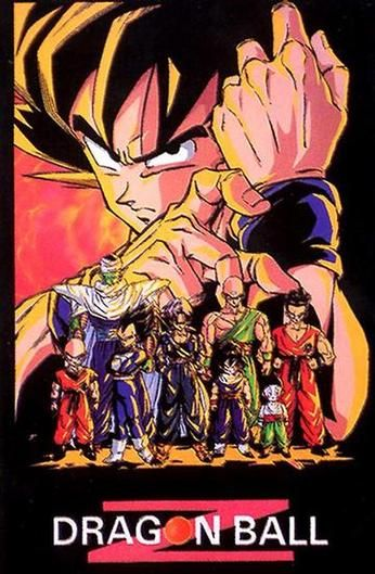 Dragon Ball Z Dragonball Z