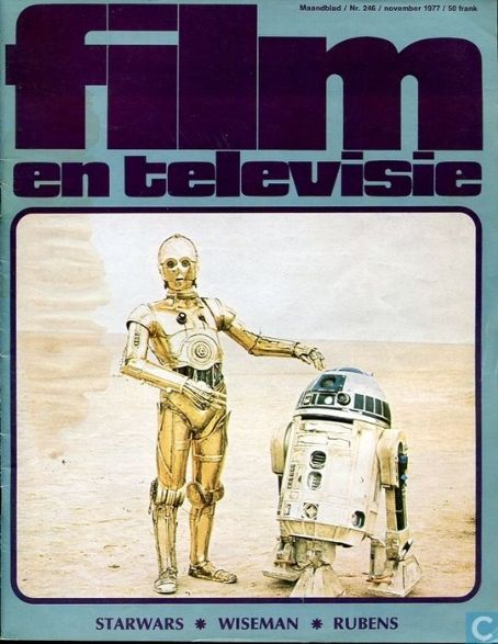 Star Wars - Film en televisie Magazine Cover [Belgium] (November 1977)