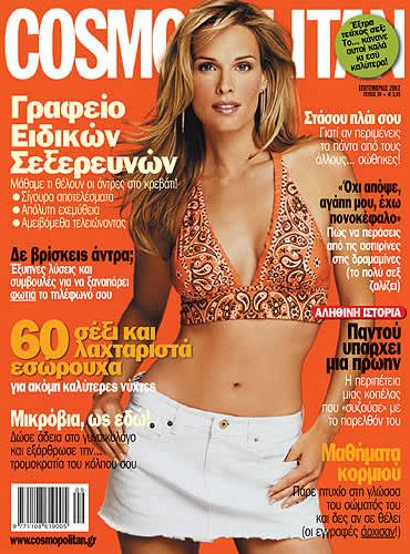 Molly Sims - Cosmopolitan Magazine [Greece] (September 2002)