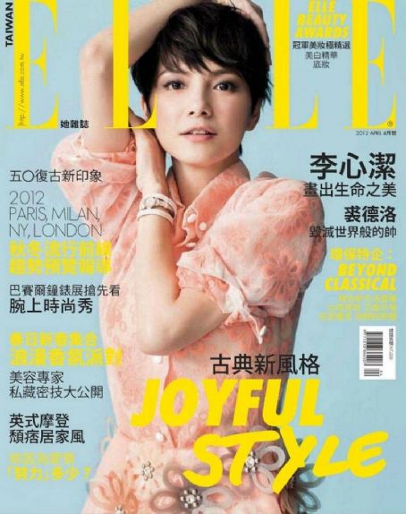 Angelica Lee Elle Taiwan April 2012