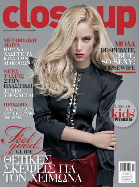 Doukissa Nomikou - Close Up Magazine Cover [Greece] (October 2010)