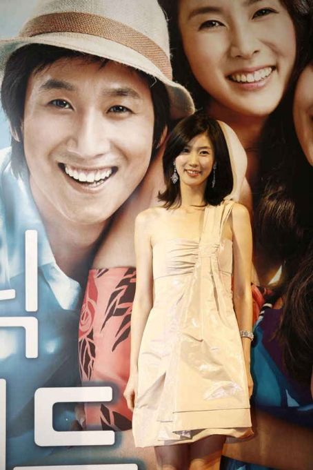 Soo Kyung Lee Romantic Island (2008)