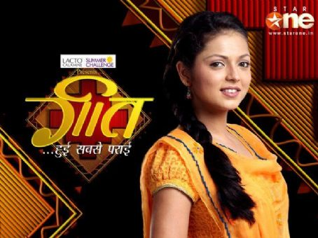 Drashti Dhami Geet Star One Drama Wallpapers