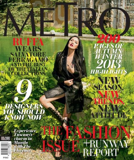 Ruffa Gutierrez  - Metro Magazine Pictorial [Philippines] (September 2013)