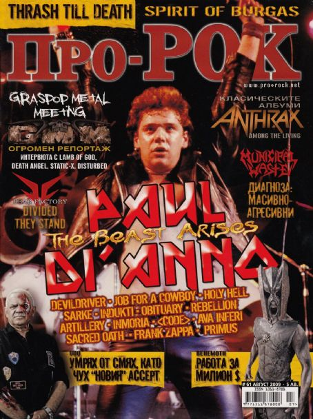 Paul DiAnno - Pro-Rock Magazine Cover [Bulgaria] (August 2009)
