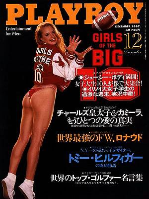 Stacy Fuson - Playboy Magazine Cover [Japan] (December 1997)