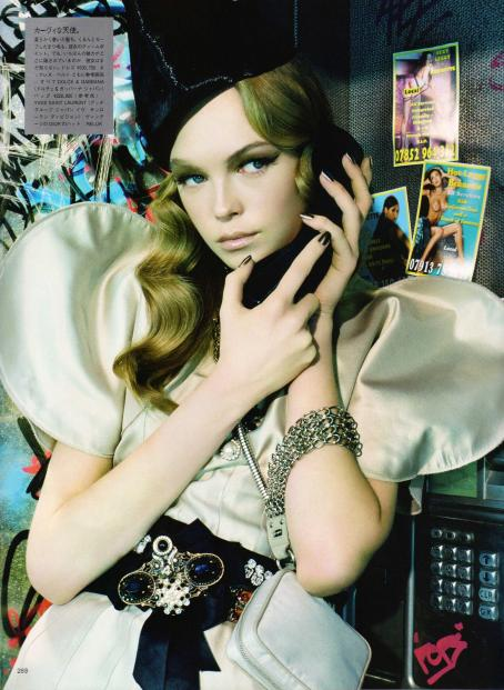 Siri Tollerod  Vogue Beauty Magazine Pictorial July 2009 Japan