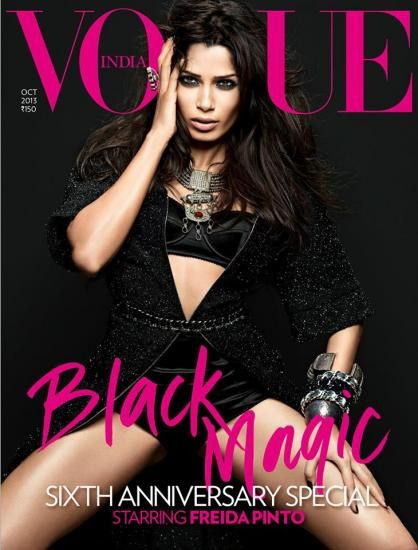 Freida Pinto - Vogue Magazine Cover [India] (October 2013)