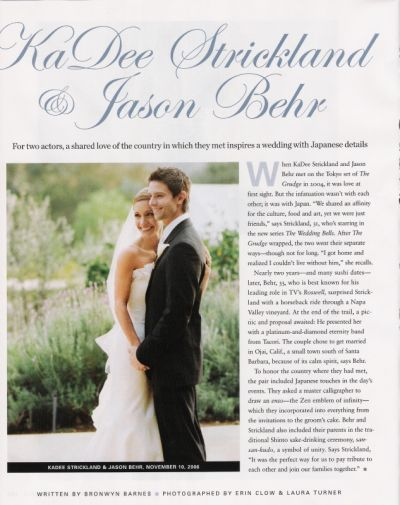 KaDee Strickland Kadee Strickland and Jason Behr wedding photos