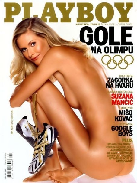 Amy Acuff - Playboy Magazine Cover [Croatia] (September 2004)