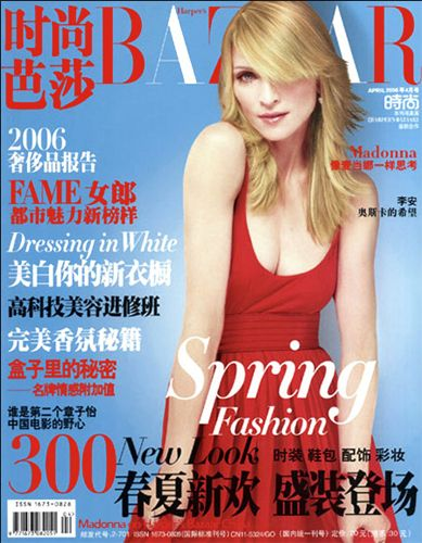 Madonna - Harpers Bazaar Magazine [China] (April 2006)