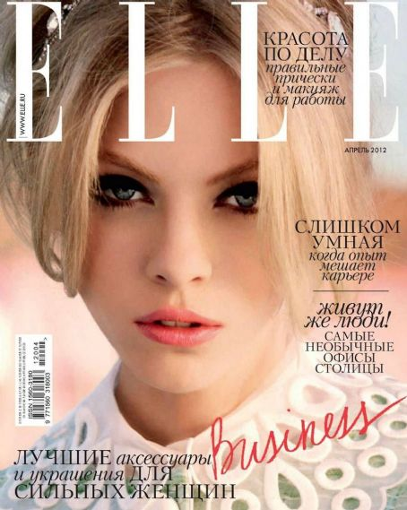Skye Stracke  Elle Russia April 2012