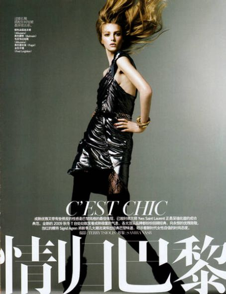 Sigrid Agren  Vogue Magazine Pictorial August 2009