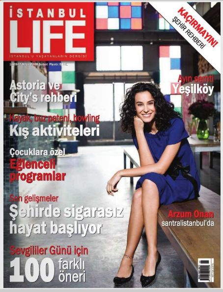 Arzum Onan - Istanbul Life Magazine Cover [Turkey] (February 2008)