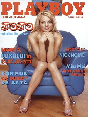 Jojo - Playboy Magazine Cover [Romania] (May 2001)