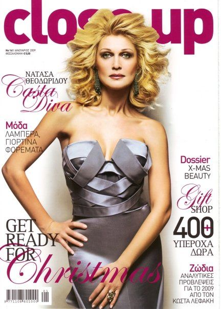 Natasa Theodoridou - Close Up Magazine Cover [Greece] (January 2009)